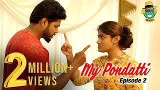 My Pondatti | Episode 2 | After Love Marriage Problems | Smile Settai
