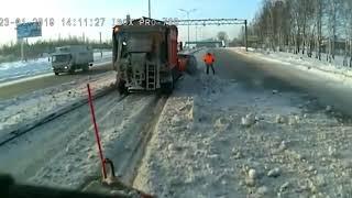 Смотреть видео ДТП 26.01.19 онлайн