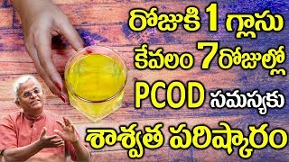 Natural Ways to Treat PCOd Problems in Women || Dr Khader Vali || SumanTV Organic Foods