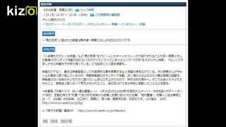 番組情報 徹子の部屋 斎藤工[字] ウェブ検索 1/18 (木) 12:00 ~ 12:30 ...