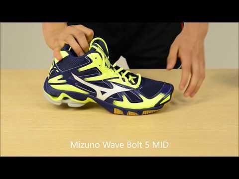 0424e116 Buty Męskie do siatkówki Mizuno Wave Bolt 5 MID - YouTube