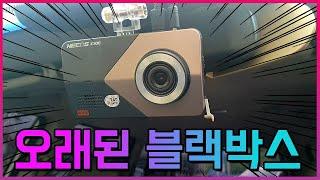 오래된 블랙박스 영상 컴퓨터에서 보는 방법(영상안나옴 …