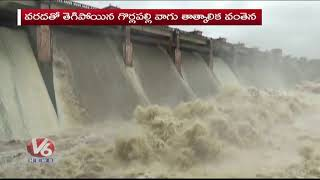 Heavy Floods Filled With Water In Telangana Reservoirs And Lakes | V6 News