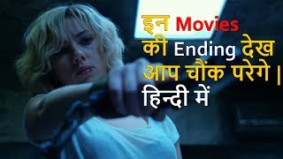 Top10 Most Surprise Ending Movies In Hindi