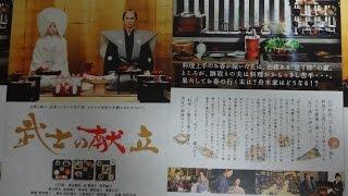 武士の献立 A 2013 映画チラシ 2013年12月14日公開 【映画鑑賞&グッズ...