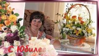 Поздравление на Юбилей любимой маме. Поздравление на 55 лет. Слайд-шоу маме на Юбилей