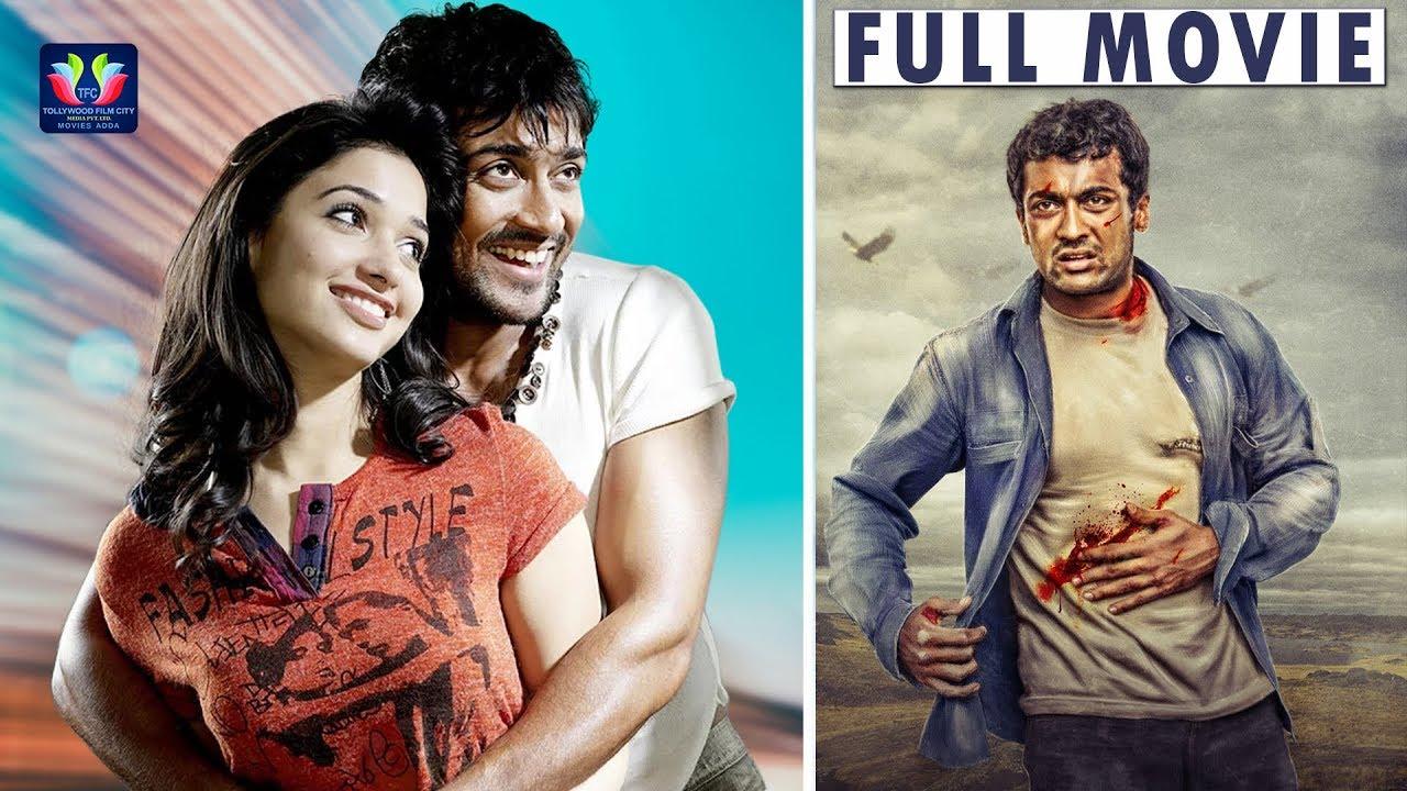 Download Suriya Latest Telugu Full HD Movie || Tamannaah || K.V. Anand || TFC Movies Adda