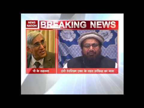 Pakistan declares Hafiz Saeed as terrorists under Anti-Terrorism Act