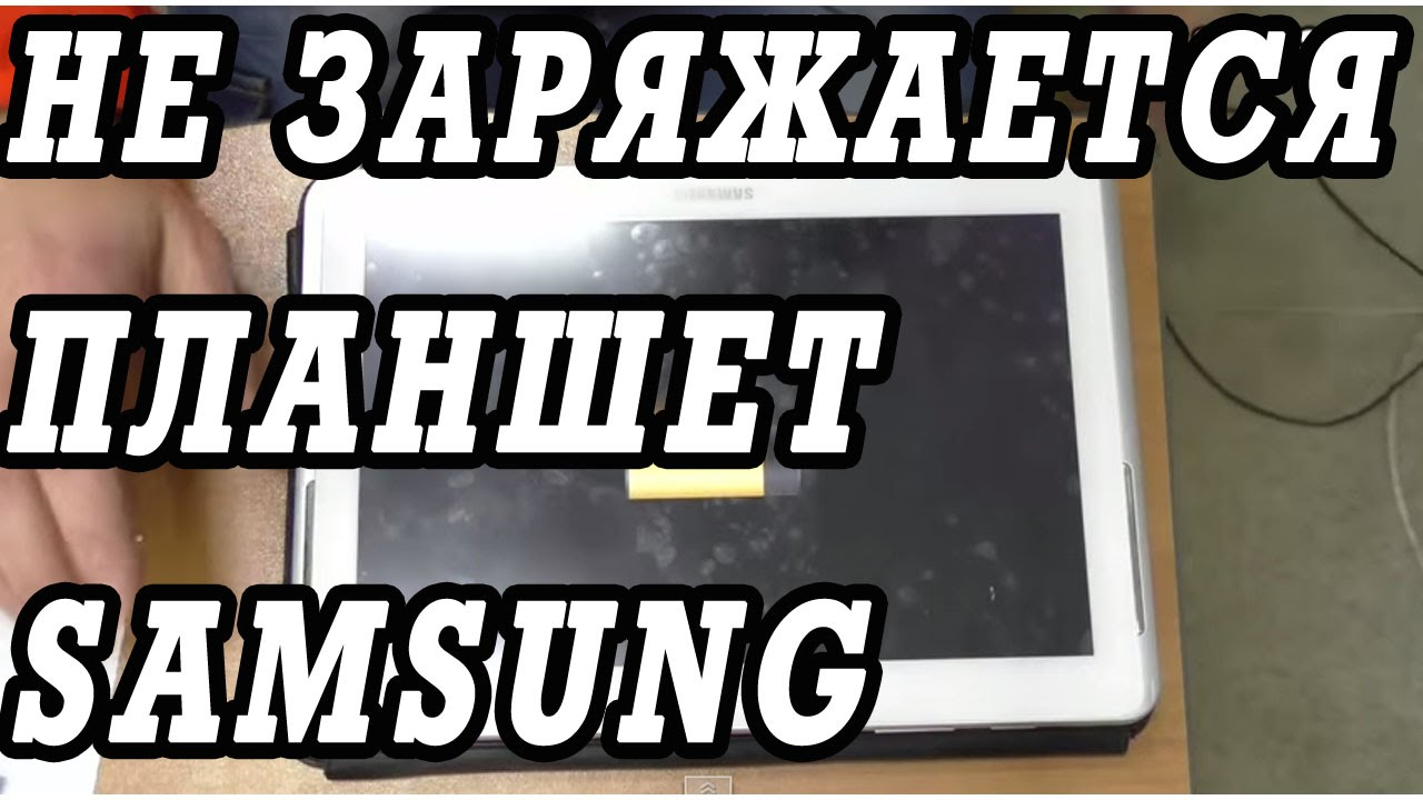 Allo. Ua ➤ купить планшет samsung galaxy tab a sm-t285 в интернет магазине ➥ выгодные цены ➥ кредит ➥ отзывы ✈ быстрая доставка ☎ звони. Фото №0 samsung galaxy tab a sm-t285 7; фото №1 samsung galaxy tab a sm-t285 7; фото №2 samsung galaxy tab a sm-t285 7; фото № 3 samsung.