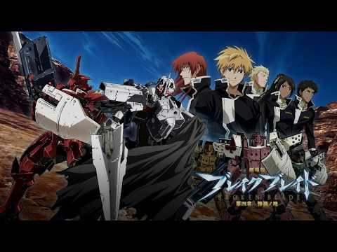 1HR Heroic & Beautiful Anime Opening mix HD