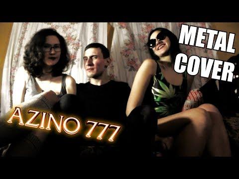 azino777 ak 47