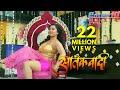 उड़ा ला दिल के तोता -Full Song - Aatankwadi - Hit Bhojpuri Song 2017