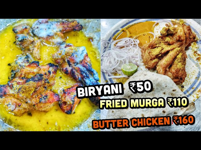 Rs.50 BIRYANI, Rs.110 Fried MURGA, Rs.160 Butter CHICKEN | Foodiestan 03