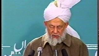 Jalsa Salana Qadian 1998 - Concluding Address by Hazrat Mirza Tahir Ahmad (rh)