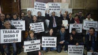 Senado bonaerense: se cayó la reunión de comisión que trataba la adhesión a la Ley de ART