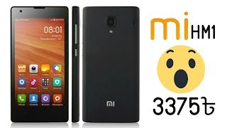 xiaomi-mi-redmi-1s-hm1-unboxing-and-review