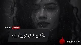 Aashiqon Ko Neend Nahi Aaye | Heartbreak Whatsapp Status Video