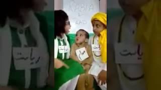 Pak j&k india..child acting so cute..