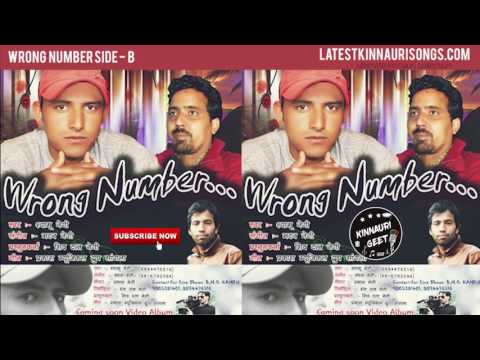 Wrong Number Side B By shyamu negi Kinnauri Nonstop 2015