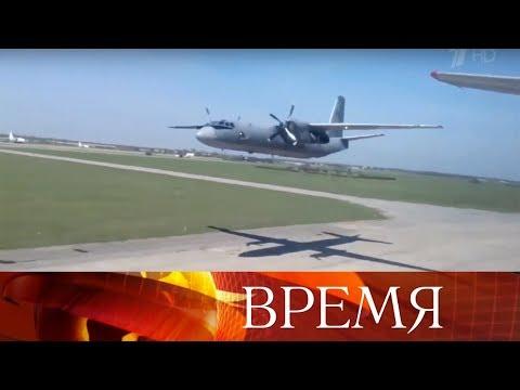Российский военный самолет Ан-26 разбился в Сирии.
