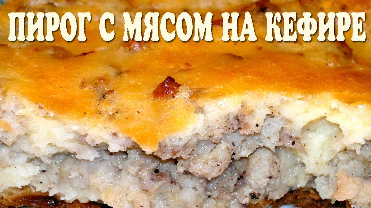 Ленивый пирог с картошкой и фаршем