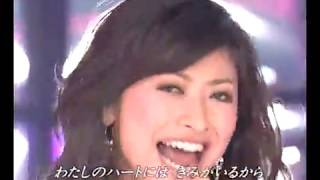 山田優 - So in love