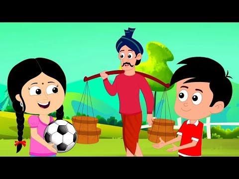 Baburam Sapure | Bengali Rhymes | Bengali Poems | বাবুরাম সাপুড়ে | Kids Rhymes In Bengali