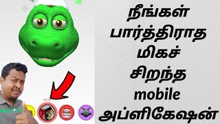 Best 5 android application for video conveter| | entiment|whatsapp stikers| in tamil