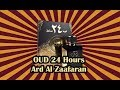 Oud 24 Hours By Ard Al Zaafaran Tom Ford Black Orchid Clone