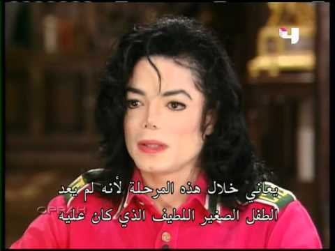 Oprah Remembers Michael Jackson مترجم