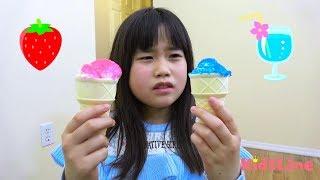 アイス屋さんごっこ 味がしない? ice cream shop おゆうぎ こうくんねみちゃん Preted play food track do not taste ?