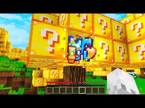 Paso Minecraft pero los Arboles son LUCKY BLOCKS😂 Invictor y Acenix