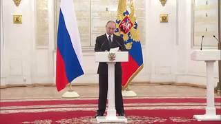 Путин и борьба с коррупцией