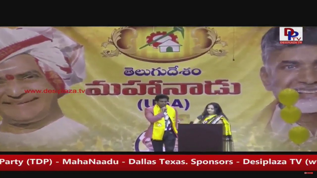 NRI TDP - TANA President - Sateesh Vemana  at Mahanaadu Live from Dallas