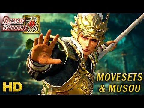 DYNASTY WARRIORS 9 Character Action Trailers Compilation #4 HD 1080p [Musou/Movesets] - 真・三國無双8