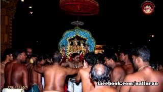 Kantha Guru Kavasam