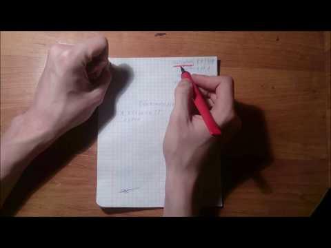 Как написать обьяснительную в школу/колледж/университет