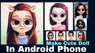 Make Cute Doll