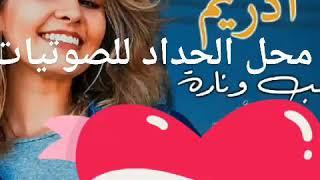 شطيح احلام اليمني / الحب وناره