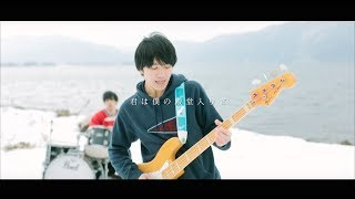 OKOJOのライブ会場限定CD「DEMO 1」より、「殿堂入り」のMusic Videoを...
