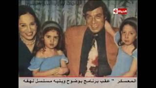 رانيا فريد شوقي: ''أدائي لهذا الدور أغضب والدي بشدة''
