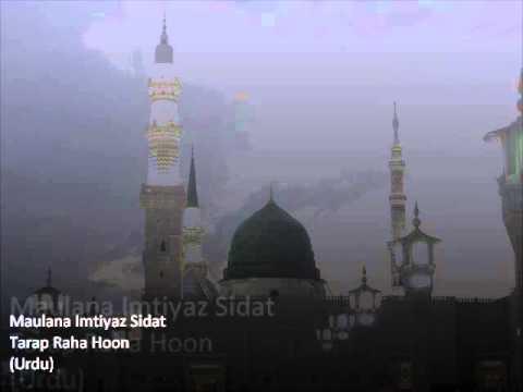 Tarap Raha Hoon - Maulana Imtiyaz Sidat