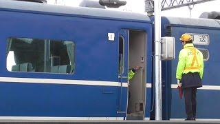 【東武SL 本日も試乗会開催】ドリームカーと普通座席の違いを撮影 ドアは手動で開閉