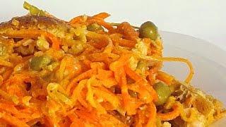 Салат с Копченой Курицей, Корейской Морковкой и Японским Омлетом кулинарный видео рецепт