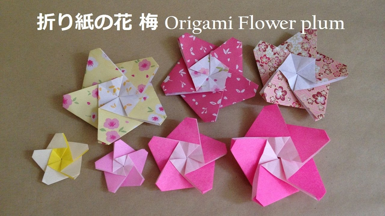 折り紙 梅の花 折り方(niceno1)Origami Flower plum - YouTube