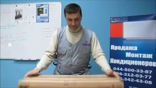 Обзор кондиционера DAIKIN FTXB25C(Видео обзор кондиционера DAIKIN FTXB25C. Купить кондиционер - http://orion-m.com.ua/products/ftxb25c., 2016-03-10T12:25:14.000Z)