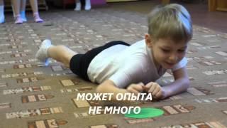 инструктор по физкультуре