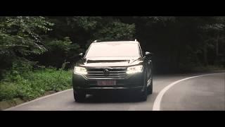 Noul Touareg. SUV-ul de nouă generație. Nurvil Volkswagen
