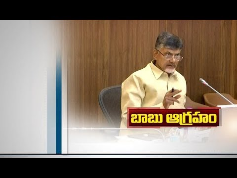 AP MP's Fire for Pawan Kalyan Comments | on Minister Nara Lokesh