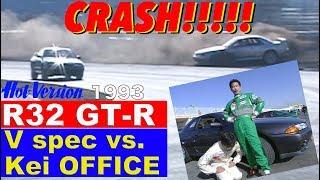 まさかのクラッシュ!! R32 GT-R Vスペック vs. 圭オフィスGT-R【Best MOTORing】1993